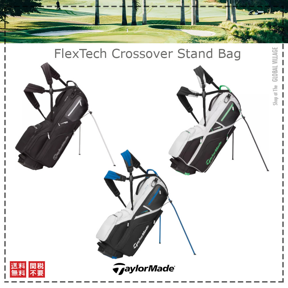 TaylorMade / FlexTech Crossover Stand Bag (TaylorMade/キャディーバッグ・ケース) 68090586