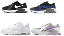 ☆NIKE ナイキ キッズ AIRMAX EXCEE (PS) 4color 国内発送!