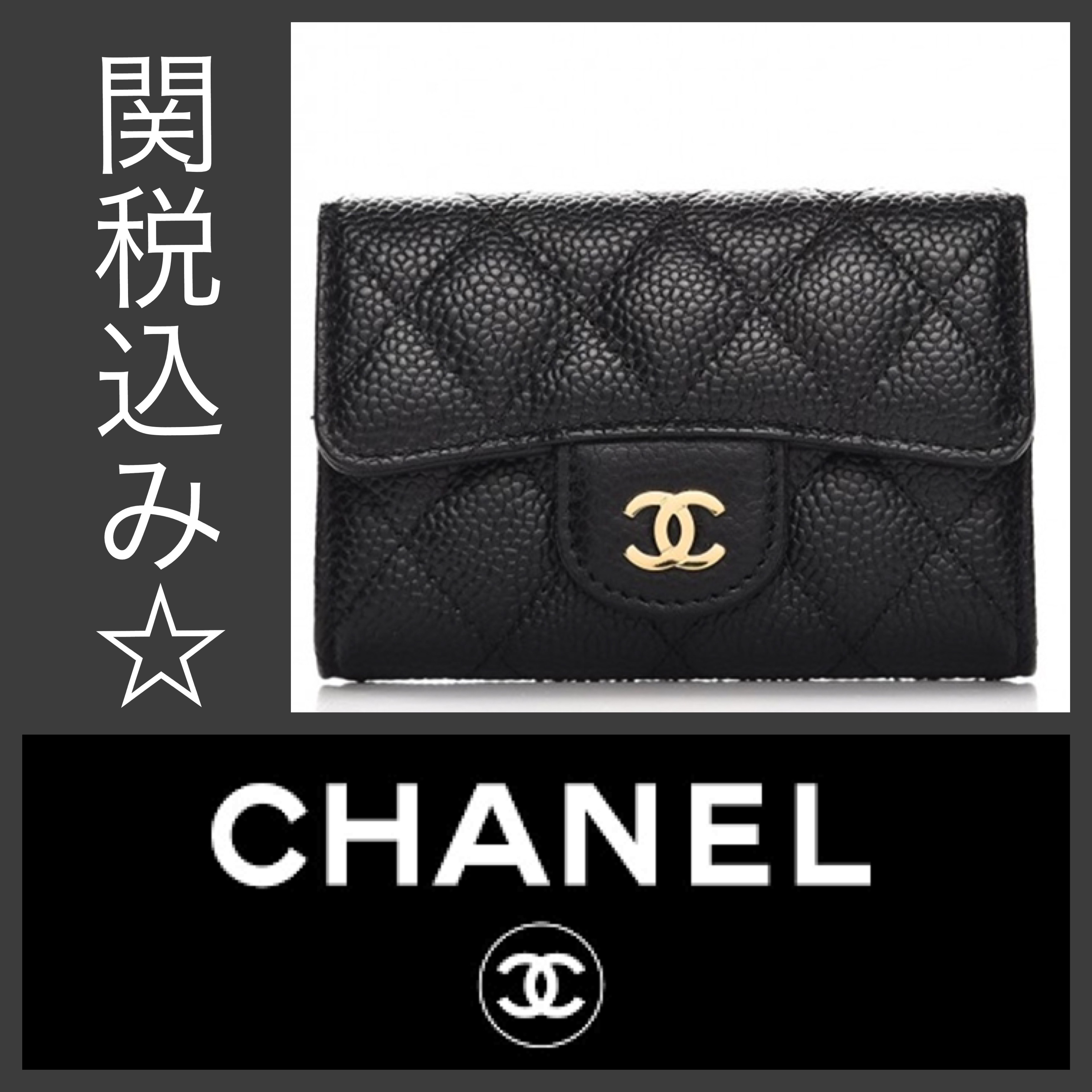 Chanel Card Holder Quilted Caviar Gold-tone Black in Caviar (CHANEL/コインケース・小銭入れ) 68223384