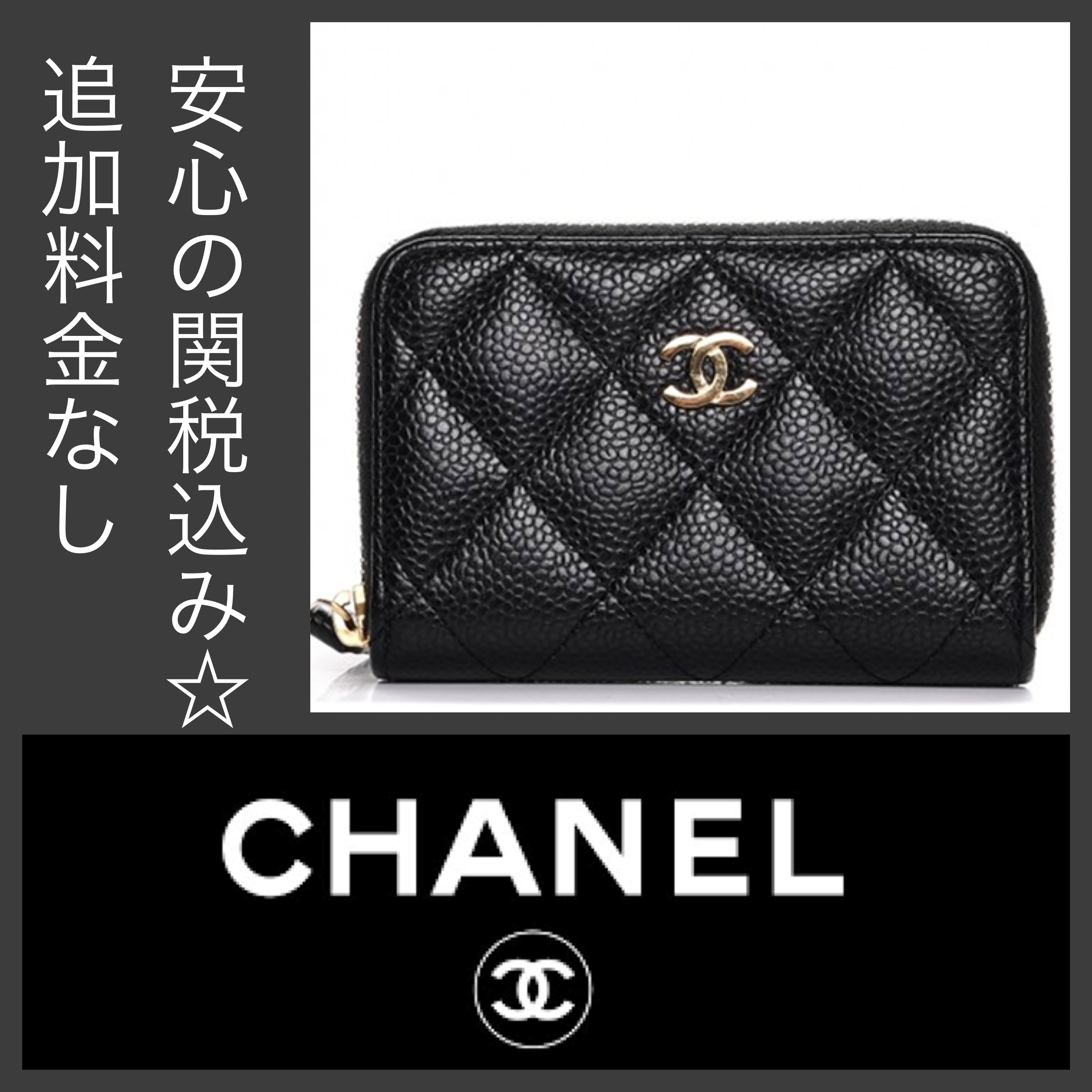 Chanel Zip Coin Purse Quilted Caviar Gold-tone Black (CHANEL/コインケース・小銭入れ) 68223528