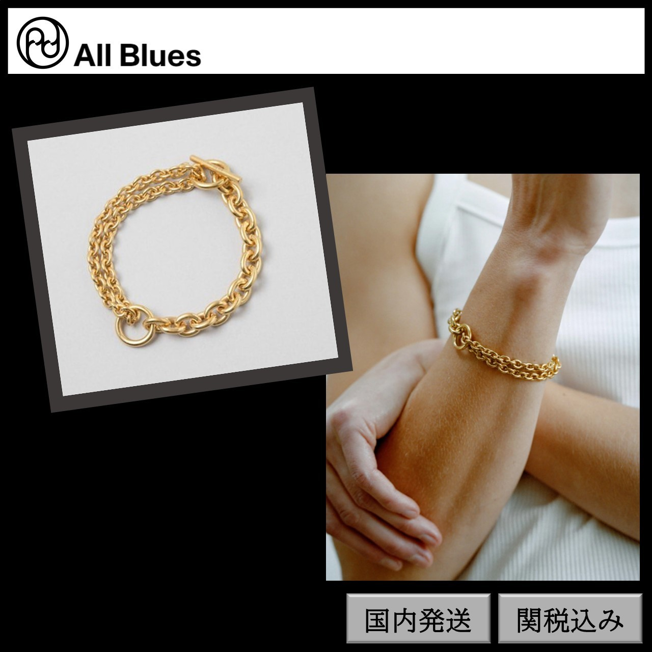 【All Blues】選べるサイズXS-L☆Double bracelet Polished gold (All Blues/ブレスレット) 68355347