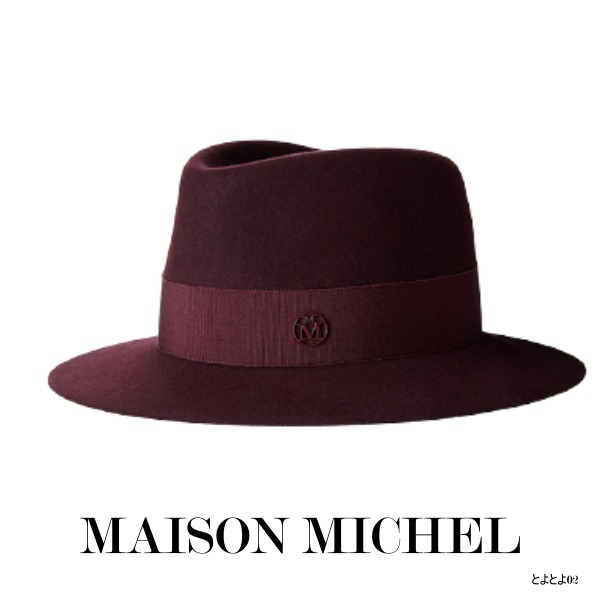Andre ボルドーフェルトトリルビーハット★ (Maison Michel/ハット) REF1003037004