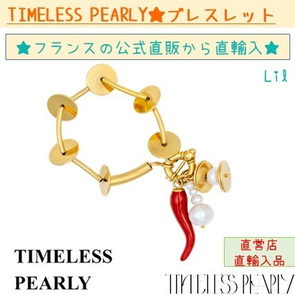 【TIMELESS PEARLY】 ブレスレット  直販店 直輸入品 (TIMELESS PEARLY/ブレスレット) 68478346