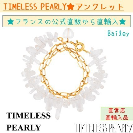 【TIMELESS PEARLY】 アンクレット  直販店 直輸入品 (TIMELESS PEARLY/アンクレット) 68496167