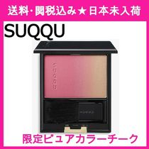 【SUQQU】【限定】 Pure Colour limited★ピュアカラーチーク