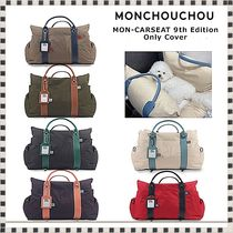 MONCHOUCHOU(モンシュシュ) ペットキャリー・スリング ◆MONCHOUCHOU◆9th MON-CARSEAT ONLY COVER 6色 Normal Size