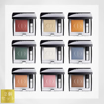 Dior☆シングルアイシャドウ☆MONO COULEUR COUTURE☆2個セット
