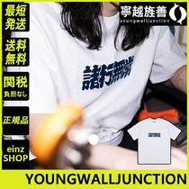 【YOUNGWALLJUNCTION】Anicca TEE 2021