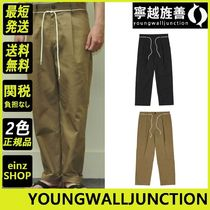 【YOUNGWALLJUNCTION】Tying Pants