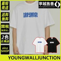 【YOUNGWALLJUNCTION】Anicca Tee
