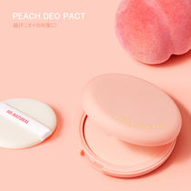 so natural(ソーナチュラル) ボディケア so'natural PEACH DEO PACTデオパクト(脇汗ニオイの対策に)