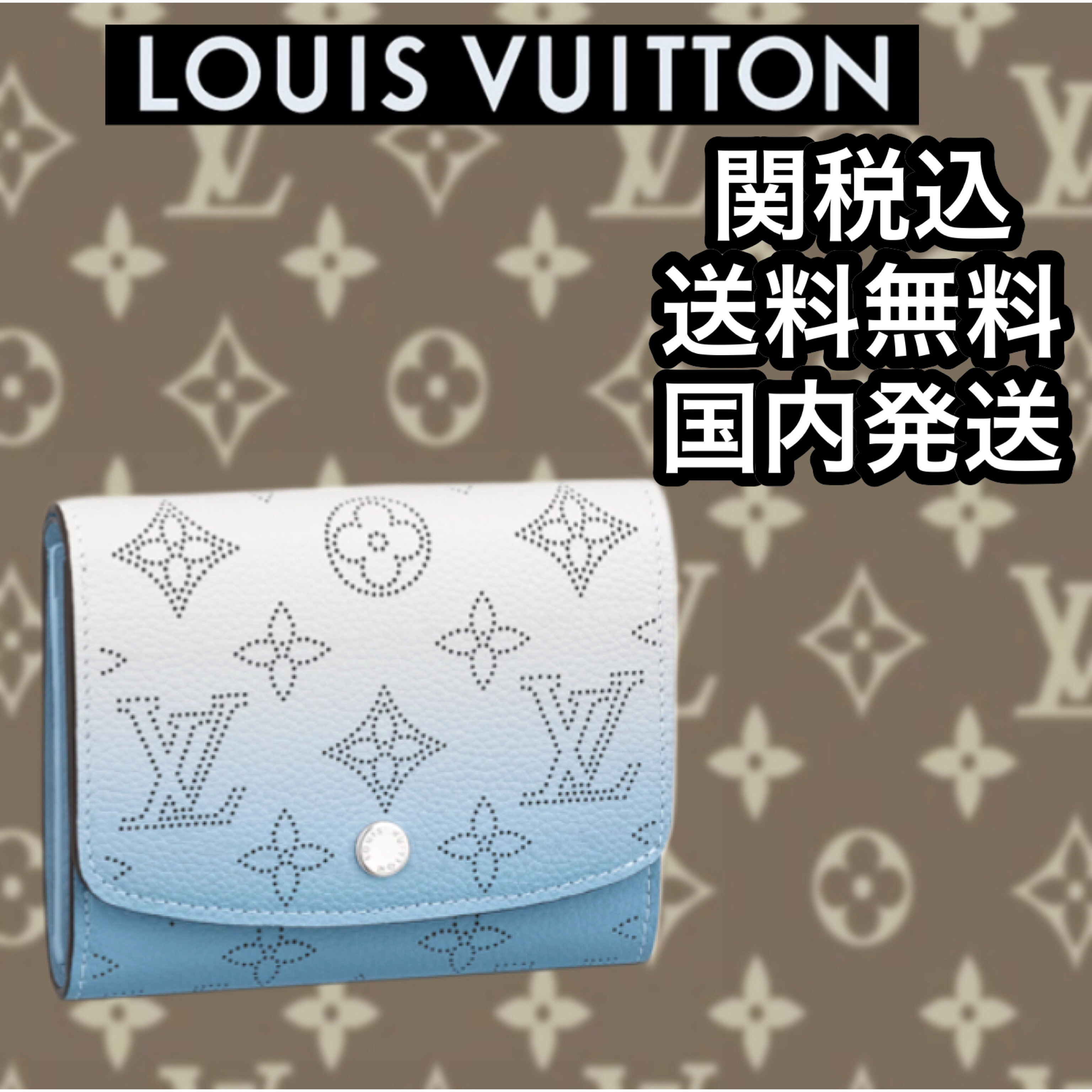 21SS Louis Vuittonポルトフォイユ イリスコンパクト (Louis Vuitton/折りたたみ財布) M80492