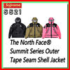14 WEEK SS 21 Supreme The North Face Tape Seam Shell Jacket