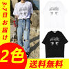 【HOLY IN CODE】◆Tシャツ◆ 3-7日お届け/関税・送料込
