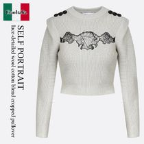 SELF PORTRAIT LACE-DETAILED CROPPED PULLOVER