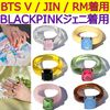【yOungly yOungley】Foi Ring ★ BTS JIN着用 ★ 全6色