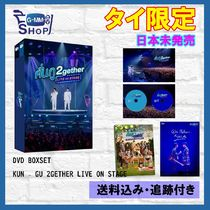 【2gether】DVD ボックスセット KUN GU 2GETHER LIVE ON STAGE