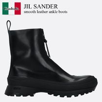Jil Sander smooth leather ankle boots