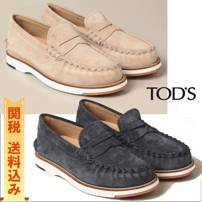 【TODS】Tod's loafers in suede with rubber sole (TOD'S/ドレスシューズ・革靴・ビジネスシューズ) 70446876