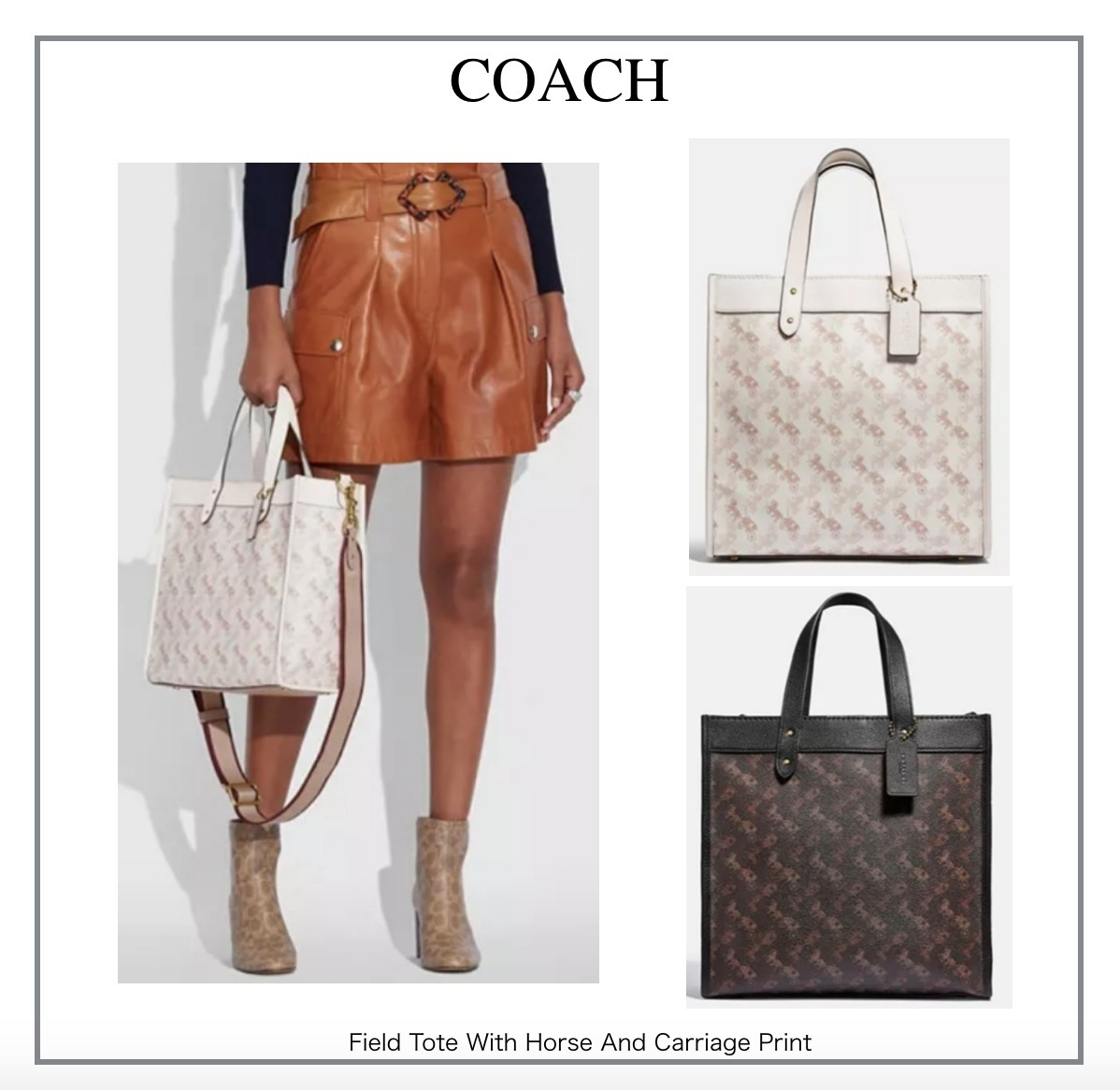 【COACH】Field Tote With Horse And Carriage Print☆ (Coach/トートバッグ) 89143