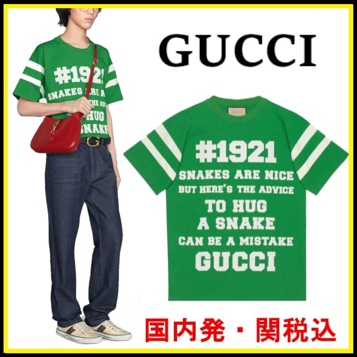 GUCCI☆TO HUG A SNAKE プリント Tシャツ【国内発・関税込】 (GUCCI/Tシャツ・カットソー) 70656602