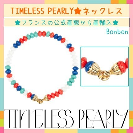 【TIMELESS PEARLY】 ネックレス  直販店 直輸入品 (TIMELESS PEARLY/ネックレス・ペンダント) 70782808