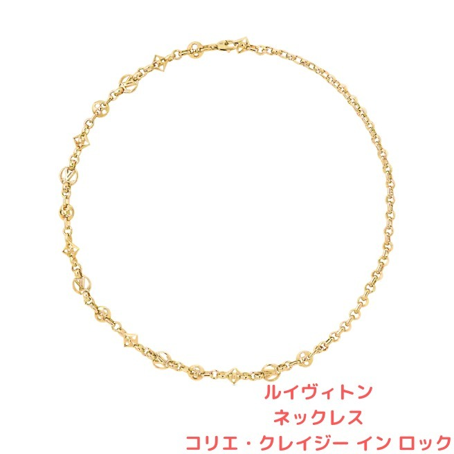 『Louis Vuitton』コリエ・クレイジー イン ロック (Louis Vuitton/ネックレス・ペンダント) 71251704