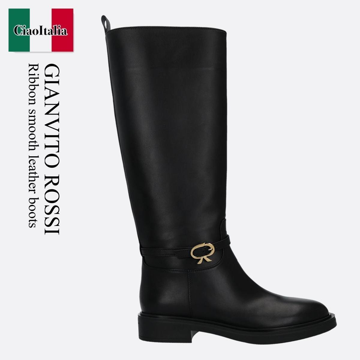 Gianvito Rossi Ribbon smooth leather boots (Gianvito Rossi/ロングブーツ) RIBBON SMOOTH LEATHER BOOTS  G80345 20GOM VIPN  G80345 20GOM VIPN ERO