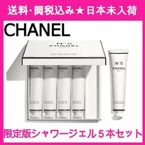 【CHANEL】期間限定商品 ☆ The Shower Gel ☆ 5本セット