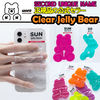 【NEW】「SECOND UNIQUE NAME」 Clear Jelly Bear 正規品