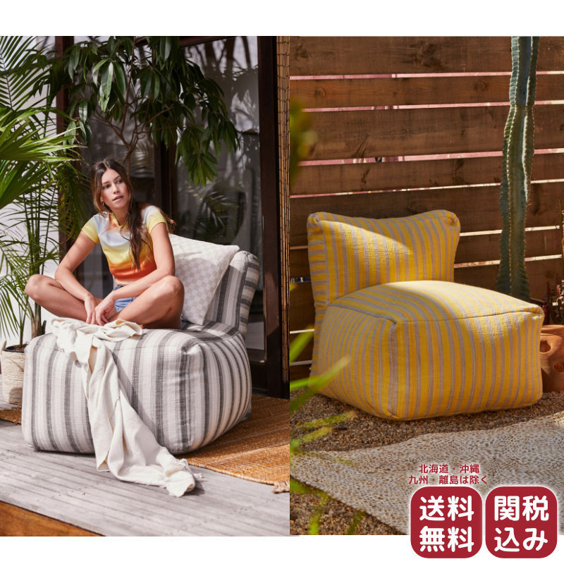 Urban Outfitters◎屋外用◎一人掛けソファ アウトドア・チェア (Urban Outfitters/ソファ) 71566187