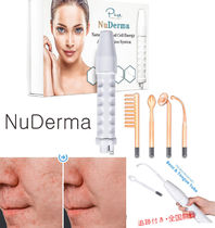 Pure Daily care★NuDerma Portable  Skin Therapy