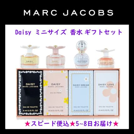【MARC JACOBS】 Daisy ミニサイズ 香水 4種類 ギフトセット