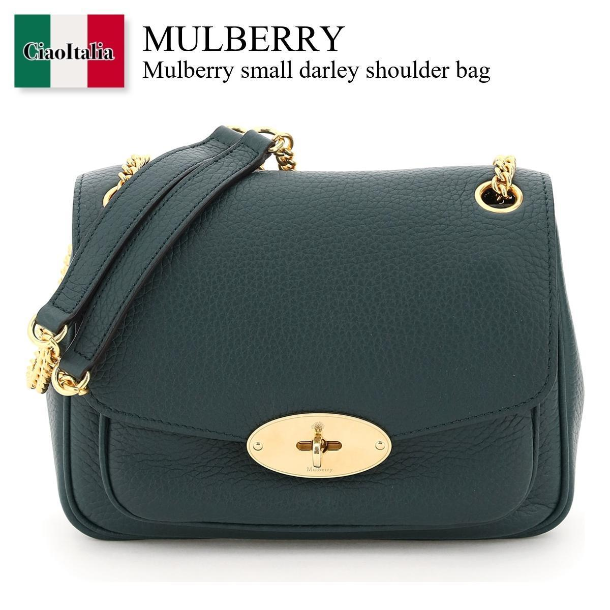 Mulberry small darley shoulder bag (Mulberry/ショルダーバッグ・ポシェット) HH6191 736  HH6191736  HH6191736Q633