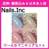 Nails Inc(ネイルズインク) マニキュア 【Nails.Inc】It's Only Neutral ☆ネイルセット☆4色☆クール