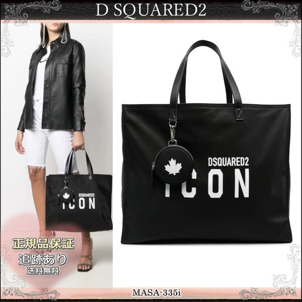 21AW☆送料込【D SQUARED2】 ICON ナイロン トートバッグ (D SQUARED2/トートバッグ) 72128173