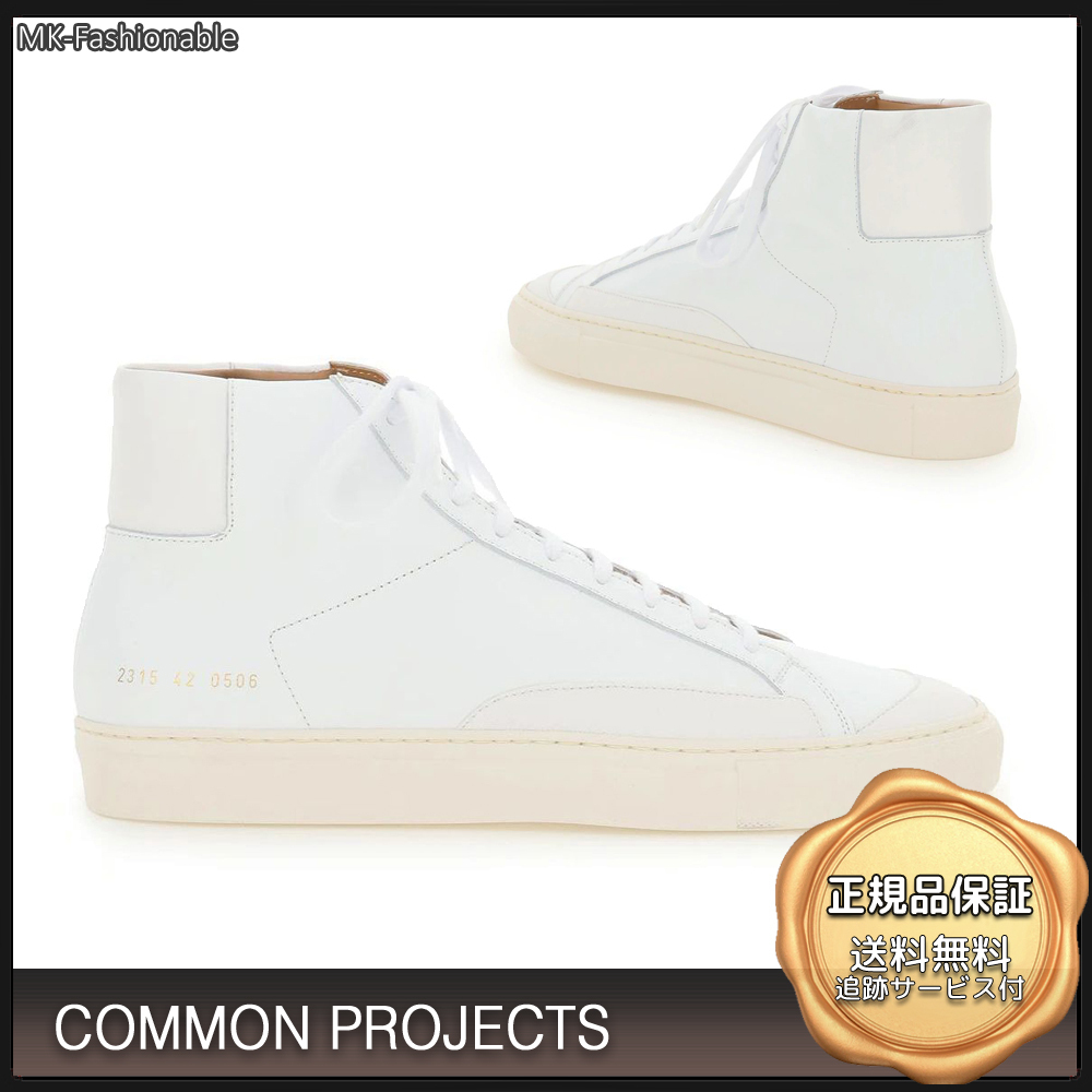 [21AW]送料込み◆Common Projects ACHILLES  ハイスニーカー (Common Projects /スニーカー) 72168923