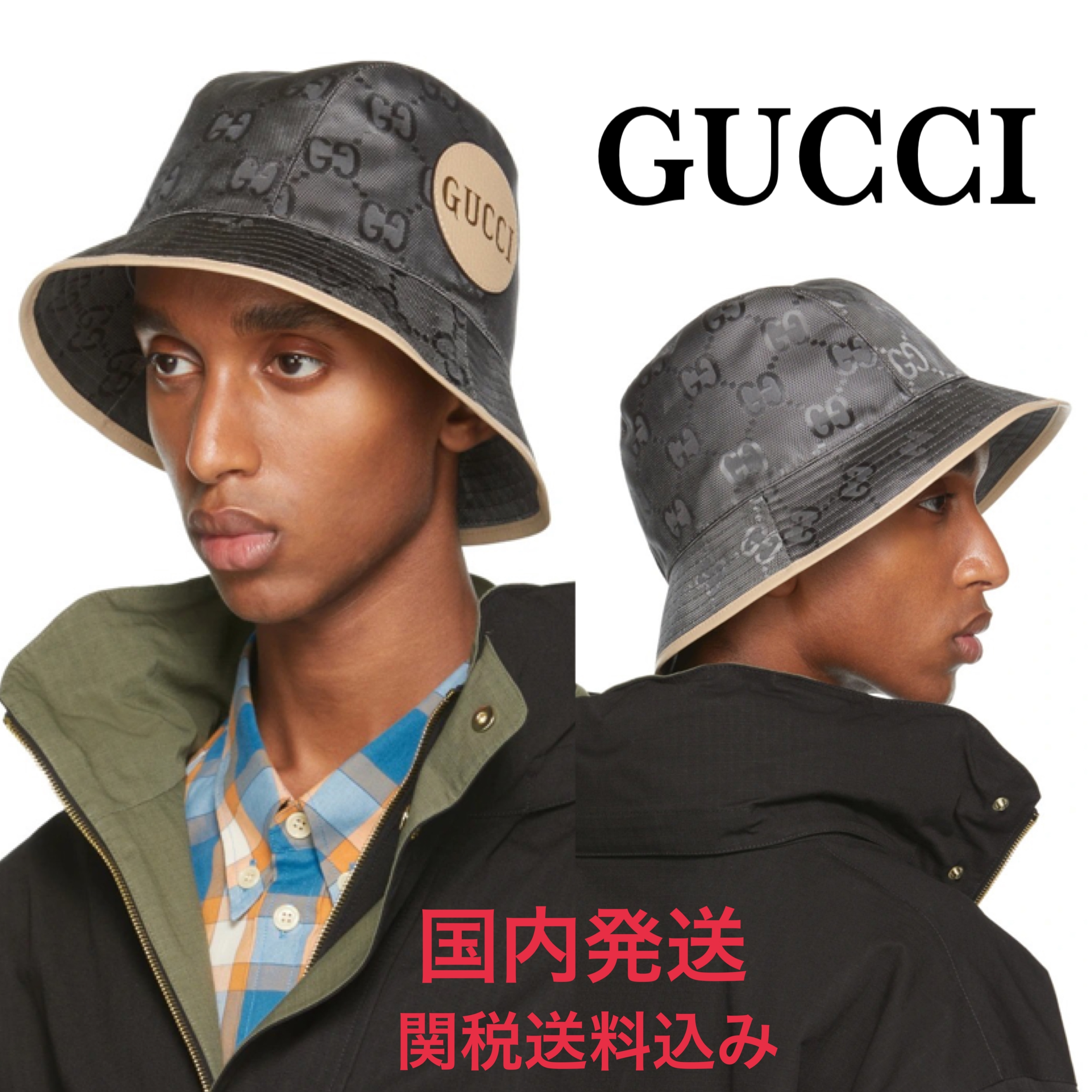 GUCCI/Off The Grid コレクション グレー バケット ハット (GUCCI/ハット) 72182146