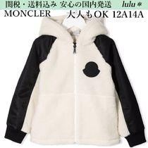 MONCLER(モンクレール) キッズアウター 関税込 21/22AW 大人もOK MONCLER KIDSパイルフーディー12A14A