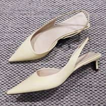 """""""COS"""" LEATHER SLINGBACK PUMPS LIGHTYELLOW"""