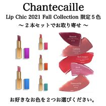 Chantecaille Lip Chic Fall 2021 Collection 2本セット
