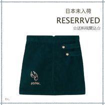 RESERVED(リザーブド) キッズ用ボトムス 【海外限定】関税込み☆RESERVED Harry Potterスカート 8-13歳用