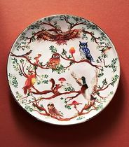 Anthropologie X Inslee Fariss Autumnal Bounty Side Plate