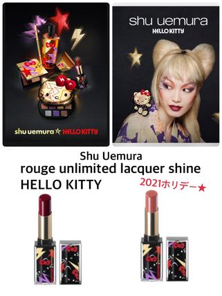 〈Shu Uemura〉★2021ホリデー★ rouge unlimited lacquer shine