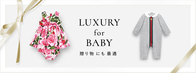 LUXURY for BABY